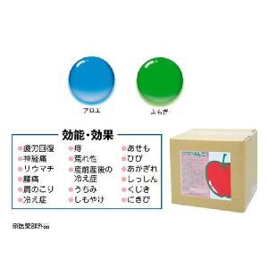薬用入浴剤バスフレンドC 5kg|tonerlp