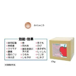 薬用入浴剤 バスフレンド(ふくじゅこう) ◆17kg|tonerlp