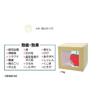 薬用入浴剤 バスフレンド(乳白タイプ) ◆17kg|tonerlp
