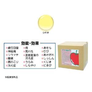 薬用入浴剤バスフレンド(ひのき) ◆5kg|tonerlp