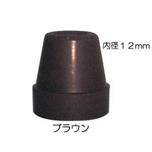 ゴムチップ 4点杖スモールベース用|tonerlp