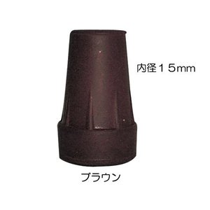 ゴムチップ 伸縮杖スリムタイプ用|tonerlp