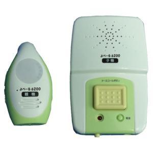 【通信装置】よべーる6200 / NRM-6200|tonerlp