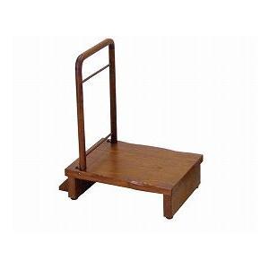 【手すり】・手すり付きうづくり玄関台 ◆ 幅60cm [74-100]|tonerlp