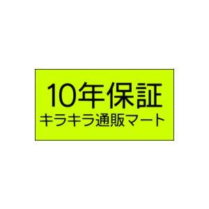 パナソニック DE-1005 リサイクルトナー|tonerlp
