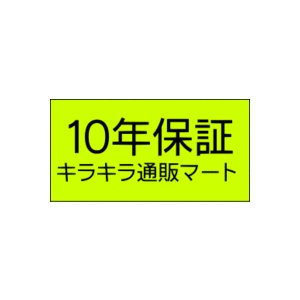 キャノン カートリッジ331II 純正トナー ■ブラック|tonerlp