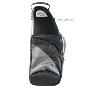 バム アルトサックスケース ハイテック ポケット付き/BAM A.sax HIGHTECH WithPocket|tonicgakki