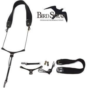 バードストラップ クラリネットストラップ BS-CL-PRO/BirdStrap|tonicgakki
