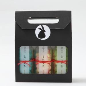 スイーツギフトキャンディ【京あめ いろむすび】ギフト用瓶入タイプ3本セット|tonimaru