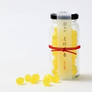 プレゼントお菓子キャンディ【京あめ いろむすび】黄檗色(グレープフルーツ)  ビン入りタイプ|tonimaru