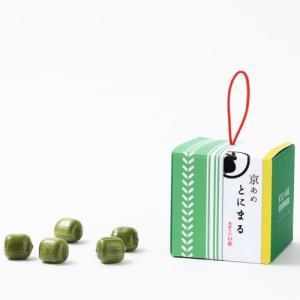 スイーツギフトキャンディ【京あめ いろむすび】初昔(抹茶) CUBEタイプ|tonimaru