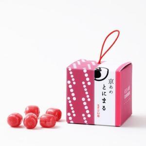 プレゼントキャンディ【京あめ いろむすび】京紫(ブルーベリー) CUBEタイプ|tonimaru