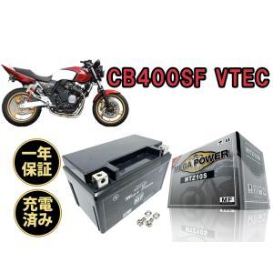 業界一安心対応! バッテリー HTZ10S 1年保証 CB400SF VTEC Spec2 YTZ10S