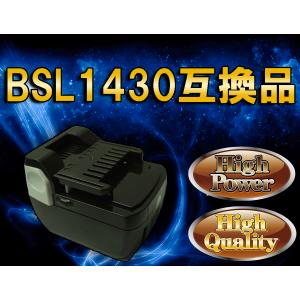 日立 電動工具 バッテリー 14.4V 3.0Ah サムスン製セル 急速充電可能 BSL1430 互換品 送料480円〜|tonko-shoji