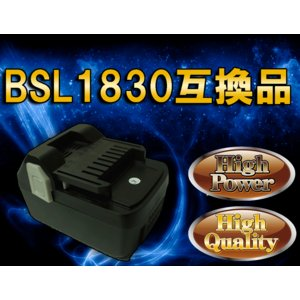 日立 電動工具 バッテリー 18.0V 3.0Ah 急速充電可能 BSL1830 互換品 送料480円〜|tonko-shoji