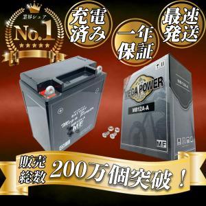 バイク バッテリー ホークCB400T AT 1年保証 HB12A-A / YB12A-A, GM12AZ-4A-1, FB12A-A, 互換品|tonko-shoji