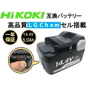 日立 ハイコーキ バッテリー 残量表示付き 高品質 サムスンセル搭載 BSL1450B 一年保証 1...