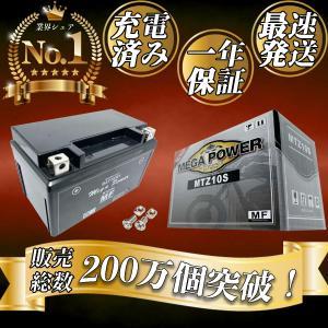 バイク バッテリー CB400 SUPER FOUR 1年保証 HTZ10S / YTZ10S, 互換品