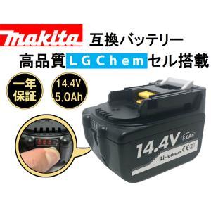 マキタ バッテリー 残量表示付き 高品質 サムスンセル搭載 BL1450B 一年保証 14.4V 5...