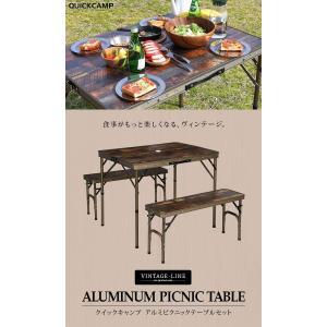 クイックキャンプ アウトドア 折りたたみテーブルセット 4人用 収納袋付き ヴィンテージライン