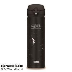 THERMOS 水筒 真空断熱ケータイマグ 0.5L JNL?502SW (SPB)(スペースブラッ...