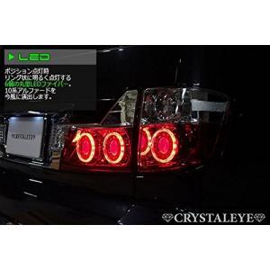 クリスタルアイ CRYSTALEYE 10系 アルファード 後期用 ファイバー LEDテールランプ ...