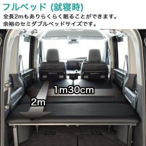ステップワゴン STEP WGN RP型 ブラックレザー ベッドキット 40mmウレタン仕様 車中泊