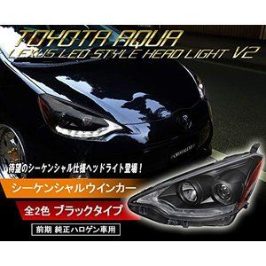 5月21日まで期間限定価格 アクア AQUA US レクサスLEDスタイル ヘッドライト V2 ハロ...