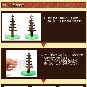OTOGINO(オトギノ) マジッククリスマスツリー ホワイト ラージタイプ 12時間で育つ不思議な...