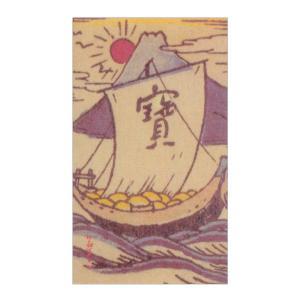山下工芸 竹久夢二 ポチ袋 3枚入り OPP袋入り 宝船 11×6.5×0.2cm 54012280