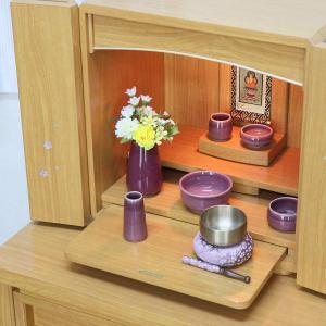 ミニ仏壇 「スピカ 桜の螺鈿入り」 家具調仏壇 ライト付き モダン仏壇 ナチュラル調