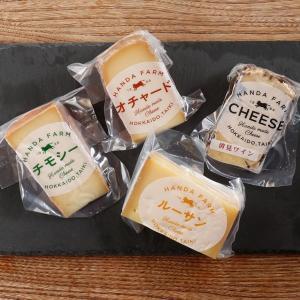 チーズ4種(オーチャード、チモシー、ルーサン、清見ワイン漬けチモシー) TONxTONマーケットセレクトB / 半田ファーム[冷蔵発送]|tonxton-market