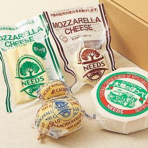 チーズ オリジナル4点セット お取り寄せ 敬老の日 プレゼント 残暑見舞い ギフト 内祝い−大地のほっぺ、モッツァレラチーズ 、カチョカバロ / チーズ工房NEEDS|tonxton-market