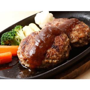 ●原材料名:[ハンバーグ]牛肉(北海道産 豊西牛)、つなぎ(パン粉、乾燥玉葱、植物性蛋白質、ぶどう糖...