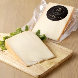 ラクレット100g 2個セット お中元 夏ギフト じっくりと温めると広がる濃厚なチーズの香りをお楽しみ下さい。/十勝野フロマージュ[冷蔵発送]|tonxton-market