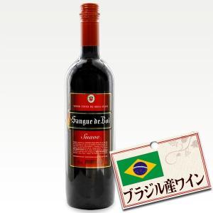 ブラジル赤ワイン サンゲ デ ボイ スアーヴェ(甘口) 750ml|tonya