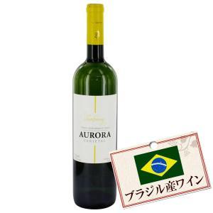 ブラジル 白ワイン アウロラ ヴァリエダイス シャルドネ 750ml|tonya