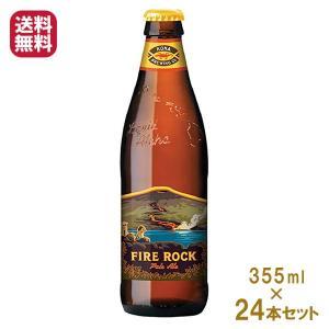 コナビール ファイアーロック・ペールエール(355ml)×【24本】 送料無料|tonya