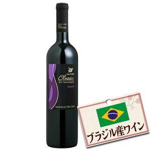在庫限り サルトン クラシック メルロ 2011(辛口赤ワイン) 750ml|tonya