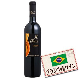在庫限り サルトン クラシック カベルネソーヴィニョン 2011(辛口赤ワイン) 750ml|tonya