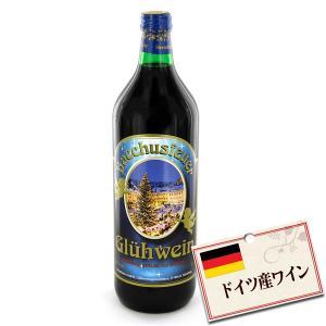 バフースフォイアー グリューワイン 赤ワイン 1000ml|tonya