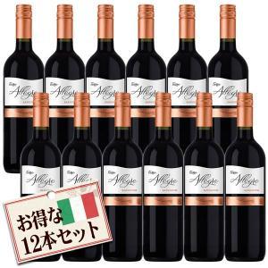 イタリア産ワイン テッレ・アレグレ サンジョベーゼ 赤(750ml×12本) 送料無料|tonya