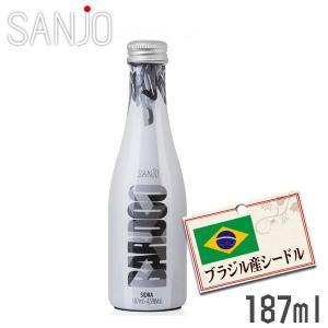 サンジョワイン BARDOO バルドゥー 187ml ブラジル産シードル (4.5%甘口)|tonya