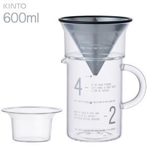 KINTO キントー SLOW COFFEE STYLE コーヒー ジャグ セット 600ml SCS-04-CJ-ST 27652|tonya