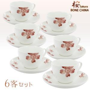 【送料無料】05118 桜 BCカップ&ソーサー(ボーンチャイナ)×6客|tonya