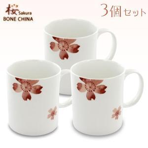 05101 桜 BCマグカップ(ボーンチャイナ)×3個|tonya