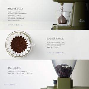 カリタ NEXT G ネクストG 電動コーヒーミル【SB】スモーキーブルー KCG-17【送料無料】 tonya 02