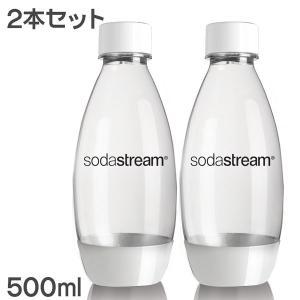 SodaStream ソーダストリーム Fuse(ヒューズ) ボトル500mL ホワイト(SSB00...