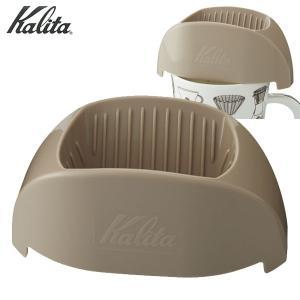 Kalita カリタ 1カップ専用 ドリッパー カフェトール ブラウン #04093 BR|tonya