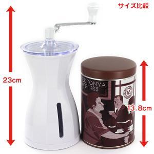【送料無料】貝印 ミカフェート ザ・コーヒーミル スノーホワイト Kai House The Coffee Mill FP-5151 日付指定不可|tonya|05